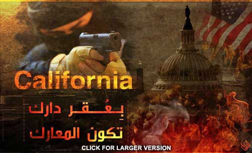 Islamic State threat poster for California - ALLOW IMAGES
