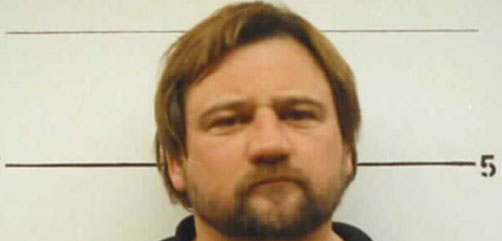 James T. Hodgkinson, the shooter who opened fire on Republican congressmen and staffers at a baseball practice in Alexandria, Virginia - ALLOW IMAGES