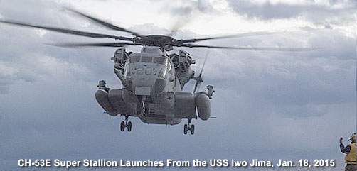 CH53E Super Stallion Helicopter - ALLOW IMAGES
