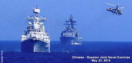 Chinese - Russian Joint Naval Exercise - ALLOW IMAGES