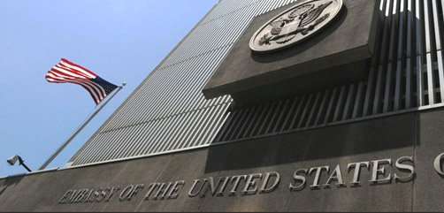 U.S. Embassy Israel in Tel Aviv - Allow Images