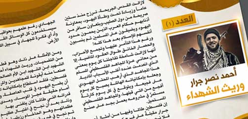 AQAP Madad newsletter cover - ALLOW IMAGES
