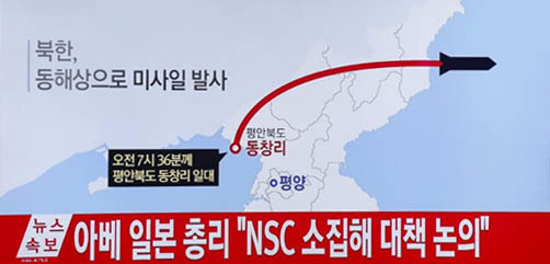 N. Korean Hwasong-12 missile launch television graphic - ALLOW IMAGES