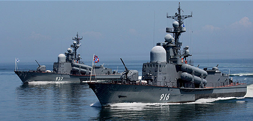 Russian Warships - ALLOW IMAGES