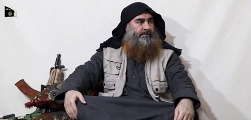 Islamic State Leader Abu Bakr al-Baghdadi - ALLOW IMAGES