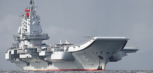 The Chinese aircraft carrier Liaoning - ALLOW IMAGES